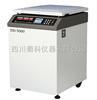 DD-5000立式低速大容量离心机