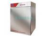 BG-50新型液晶屏隔水式培养箱