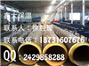 dn500钢套钢保温管,钢套钢保温管主要参数