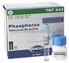 TNT843HACH正磷盐测定试剂