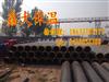 dn600聚氨酯预制保温管的材质,耐高温蒸汽直埋保温管的抗磨性
