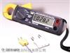 cm-04台湾泰仕小电流表 汽车专用钩表