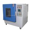 HS-800高温高湿试验箱