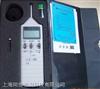 TES-1351B数字式噪音计 手持式分贝计