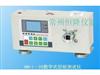 HN-50~500数字式扭矩测试仪