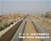 Ø219尾矿耐磨管道,DN300超高耐磨管道