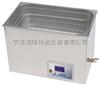 双频液晶显示清洗机SKCH-30S