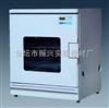 ZKD-4025全自动恒温真空干燥箱