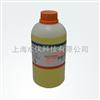 纳氏试剂-水中氨氮测量显色剂
