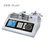 SPLab01单通道注射泵