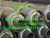 钢套钢保温管的执行标准,聚乙烯保温管的市场行情