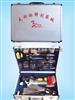 HR/34510大动物解剖器械箱
