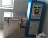 供应混凝土快速冻融试验机 型号KDR-V混凝土冻融机