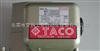 TACO冲床双联电磁阀MVS--3504YCG中国总经销
