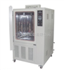 HS010A恒定湿热试验箱 材料湿热试验箱