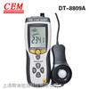 CEM华盛昌DT-8809A专业照度计 照度记录仪器