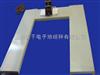 U型电子地磅秤_600公斤U型电子地磅秤
