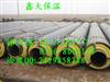 dn500国标钢套钢复合直埋保温管的钢管壁厚,预制直埋式保温管的抗磨性