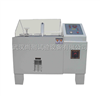 YWX-250盐干湿试验机