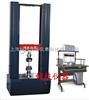 QJ212塑料管材拉伸测试仪