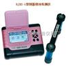 BJXS-1型<br>梯度法钢筋锈蚀仪厂家价格
