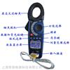 DT-3343CEM华盛昌钳型表 热电偶测温功能钳形表