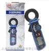 CEM华盛昌DT-9810交流泄漏电流钳形表表