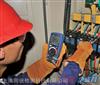 CEM华盛昌DT-9915数字万用表 手持式万用表