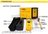 香港希玛AR8700A一氧化碳检测仪 一氧化碳侦测计