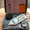 香港希玛AR824噪音计 噪声测量仪器