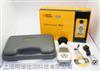 香港希玛AR844噪音计 手持式噪声测量仪