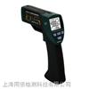 华谊MS6530B红外线测温仪 350度温度仪