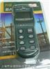 华谊MS6450超声波测距仪 15米测距尺