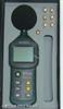 華誼MS6700聲級計 噪聲儀