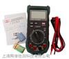 华谊MS8261全保护数字万用表