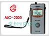 MC-2000C涂(镀)层测厚仪