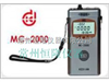 MC-2000D型涂(镀)层测厚仪