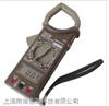 华谊M266交流钳形表 钳形电流表