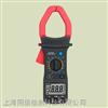 华谊MS2000G交流钳形表 钳形电流表