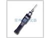 M4泵吸式总挥发性有机物检测仪
