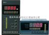 LCD智能流量显示积算仪