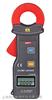 優利德UT251B高精度鉗形漏電流表 鉗形表