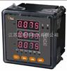 镇江三相电流电压表-三相智能电流电压表