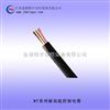 耐高温控制电缆-品质保证