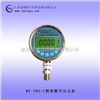 精密数字压力表,台式压力泵,压力校验台