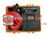 FST-8015/100/200A汉显回路电阻测试仪