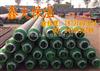dn500国标不锈钢直埋无缝保温管技术指标,玻璃钢保温管参数性能