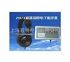 207X机器故障电子听诊器