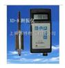 XD-8振动测量仪