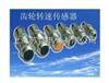 S12、S14、S16、S18、S20、S22齿轮转速传感器